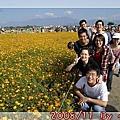 2008_11_22~23_研究所班遊(新社花海˙溪頭)_054.jpg
