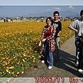 2008_11_22~23_研究所班遊(新社花海˙溪頭)_061.jpg