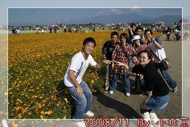 2008_11_22~23_研究所班遊(新社花海˙溪頭)_064.jpg