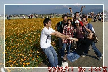 2008_11_22~23_研究所班遊(新社花海˙溪頭)_065.jpg