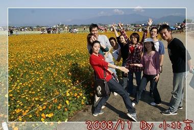 2008_11_22~23_研究所班遊(新社花海˙溪頭)_070.jpg