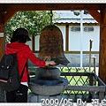 DSC_0764.jpg