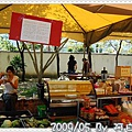 DSC_0858.jpg
