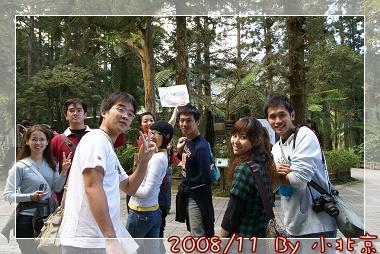 2008_11_22~23_研究所班遊(新社花海˙溪頭)_085.jpg