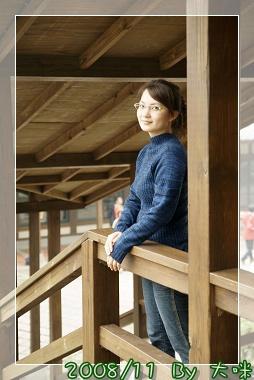 2008_11_22~23_研究所班遊(新社花海˙溪頭)_141.jpg