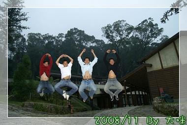 2008_11_22~23_研究所班遊(新社花海˙溪頭)_153.jpg