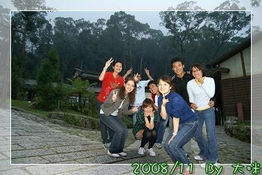 2008_11_22~23_研究所班遊(新社花海˙溪頭)_155.jpg