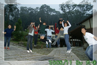 2008_11_22~23_研究所班遊(新社花海˙溪頭)_157.jpg