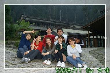 2008_11_22~23_研究所班遊(新社花海˙溪頭)_158.jpg