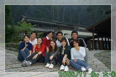 2008_11_22~23_研究所班遊(新社花海˙溪頭)_159.jpg