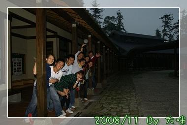 2008_11_22~23_研究所班遊(新社花海˙溪頭)_162.jpg