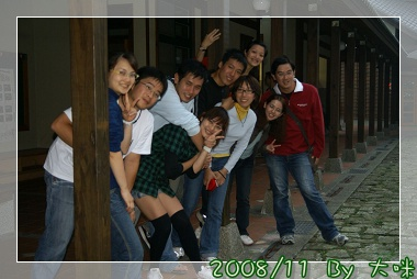 2008_11_22~23_研究所班遊(新社花海˙溪頭)_164.jpg