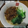 台北春水堂 7.jpg