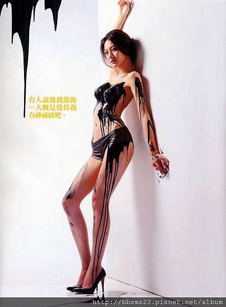吳亞馨 ~ 惹火《半裸吊帶襪》10