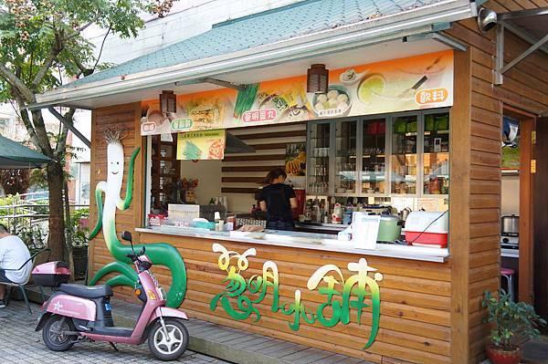 宜蘭景點推薦-超大搖搖馬和三星蔥爽爽吃[ 三星青蔥博物館 ]親子一日遊