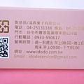 DSC02881.JPG