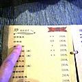 台北美食推薦-信義區夜店酒吧風的日式燒烤店[ 炙酒宅 ]