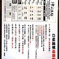 宜蘭美食推薦-每日限量100碗的雞湯拉麵[ 津宴拉麵 ](食尚玩家推薦)