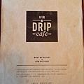 台北美食推薦-松山文創旁的美味[ 好滴咖啡 ](食尚玩家介紹)