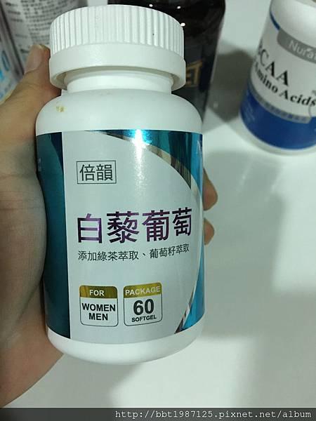 女生準備懷孕助孕維他命-白藜蘆醇