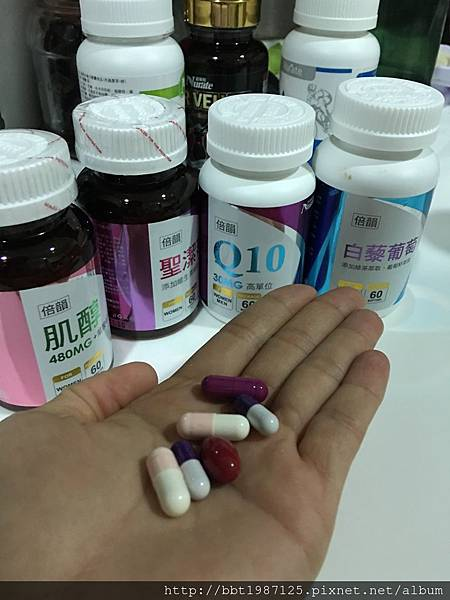 女生準備懷孕助孕維他命-聖潔莓肌醇白藜葡萄Q10