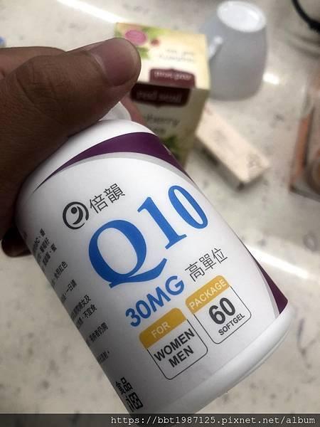 女生準備懷孕助孕維他命-Q10