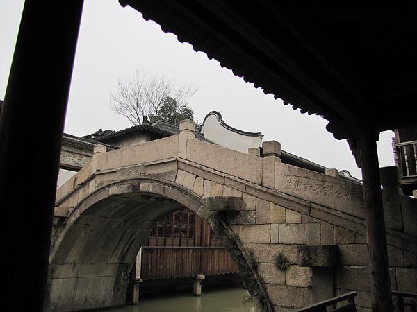 烏鎮,橋上有字