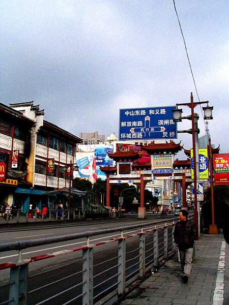 寧波,城隍廟