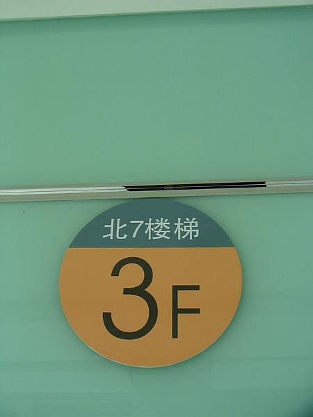 台灣人才明白的幽默