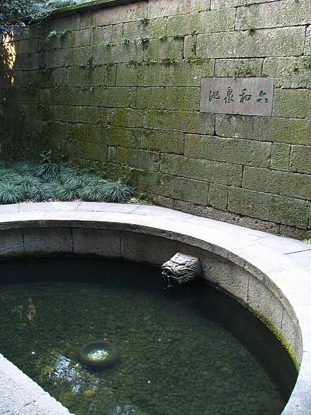 六和塔,泉池