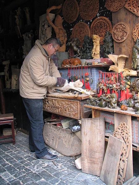 烏鎮,木雕師傅