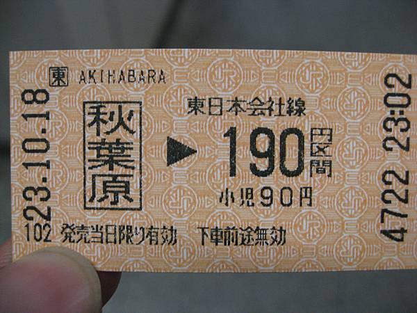 IMG_6266.JPG