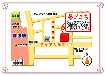 yume_map2
