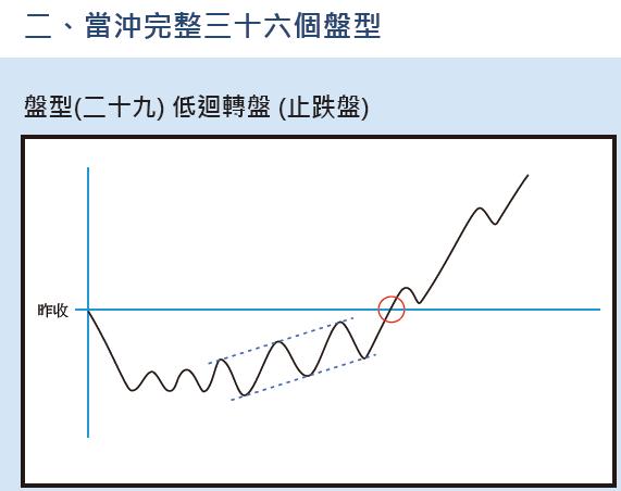 20150803-14