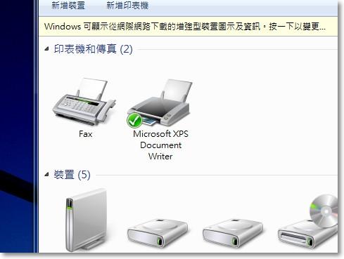 Foxit PDF Creator (1).jpg