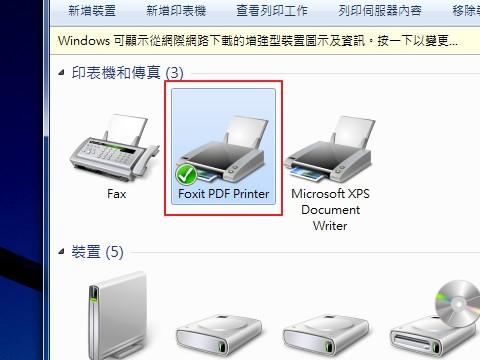 Foxit PDF Creator (7).jpg