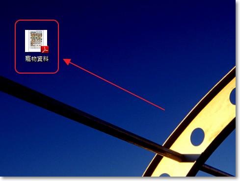 Foxit PDF Creator (10).jpg
