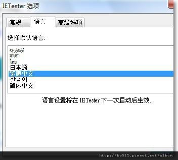 ietester 0.4.11-3.jpg