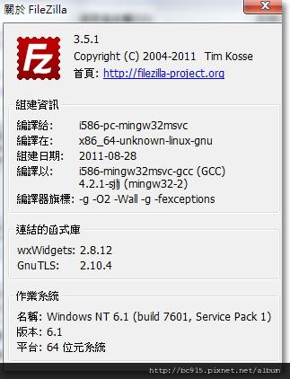 FileZilla 3.5.1-2.jpg