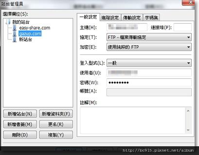 FileZilla 3.5.1-3.jpg