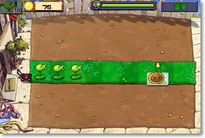 植物大戰殭屍安卓版-5.jpg