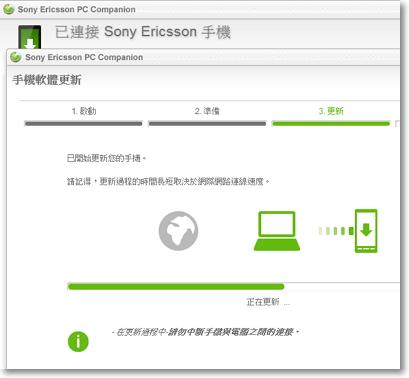 軟體更新.jpg