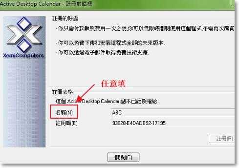 Active Desktop Calendar 7.92-2.jpg