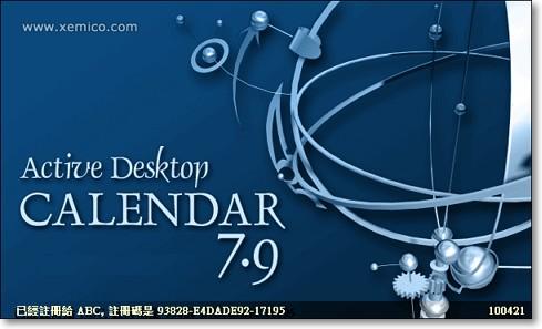 Active Desktop Calendar 7.92-4.jpg