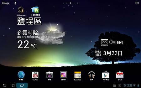 Screenshot_2012-03-22-05-28-22