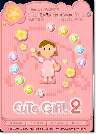 俏女孩2-1