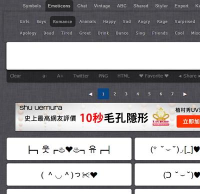 i2symbol.com-2