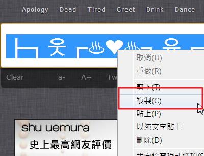 i2symbol.com-5
