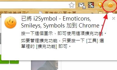 i2symbol-G
