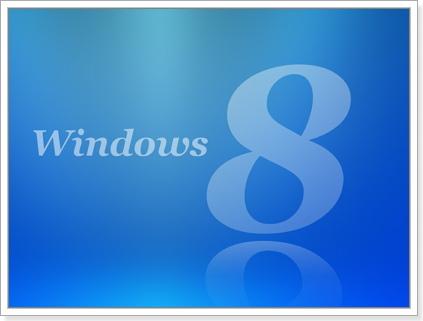 刪除重灌時的系統保留分割空間 (WIN7、WIN8適用)-0.jpg